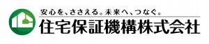 住宅保証機構ロゴ